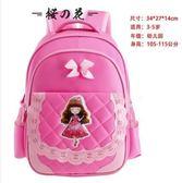 小學生書包 1-3-4年級女孩兒童幼兒園5-6-12周歲女童背包護脊公主【櫻花本鋪】