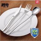 歐式304不銹鋼牛排刀叉勺三件套西餐餐具...