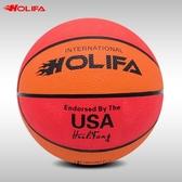 火立方籃球5號兒童幼兒3號小籃球7號橡膠籃球幼兒園學生專用藍球