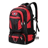 後背包超大容量戶外旅行包男女登山包旅游行李包雙肩包【愛物及屋】