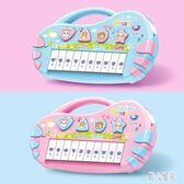 玩具音樂琴1-3歲0早教6益智嬰幼兒童電子琴寶寶9個月早教迷你鋼琴 DJ7175【宅男時代城】