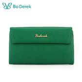 【Bo Derek】荔枝紋牛皮三折式長夾(附手腕繩)-綠