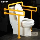 浴室扶手 浴室馬桶安全無障礙助力架老人衛生間廁所孕婦床坐便器扶手-三山一舍JY