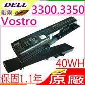 DELL 電池(原廠)-戴爾 電池- VOSTRO 3300,3350,GRNX5,50TKN NF52T,7W5X09C,0XXDG0,V3300