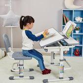 兒童學習桌 學生可升降學習桌兒童寫字桌臺小學生課桌椅組合套裝TA5041【雅居屋】