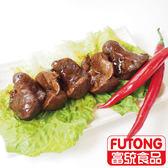 【富統食品】麻辣滷鴨胗150g/包
