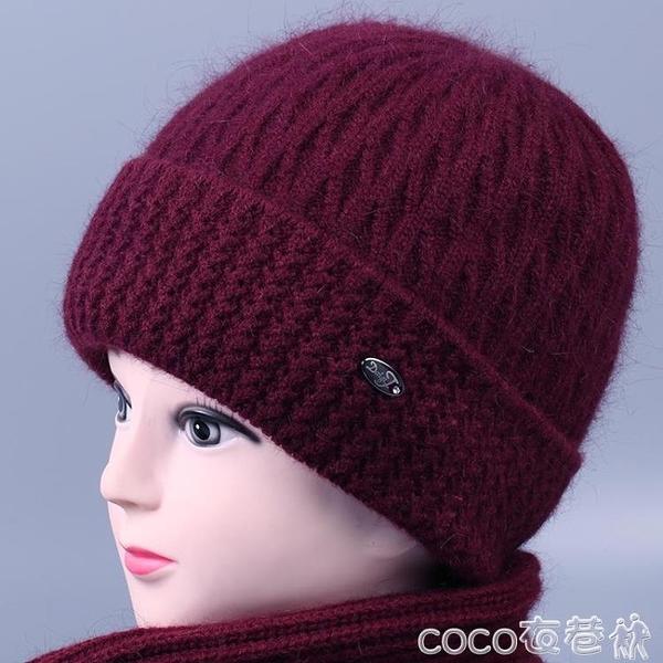 熱賣中年人帽子 冬季中老年人帽子女奶奶兔毛線帽加絨厚媽媽針織帽老太太保暖棉帽 coco