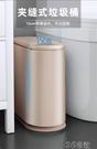 垃圾桶 垃圾桶家用分類帶蓋客廳創意臥室廚房有蓋大拉圾筒廁所衛生間紙簍 3C公社YYP