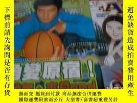二手書博民逛書店Teens罕見12---陳冠希封面--送1本32開本Y12727