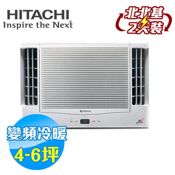 日立 HITACHI 雙吹冷暖變頻窗型冷氣 RA-40NA