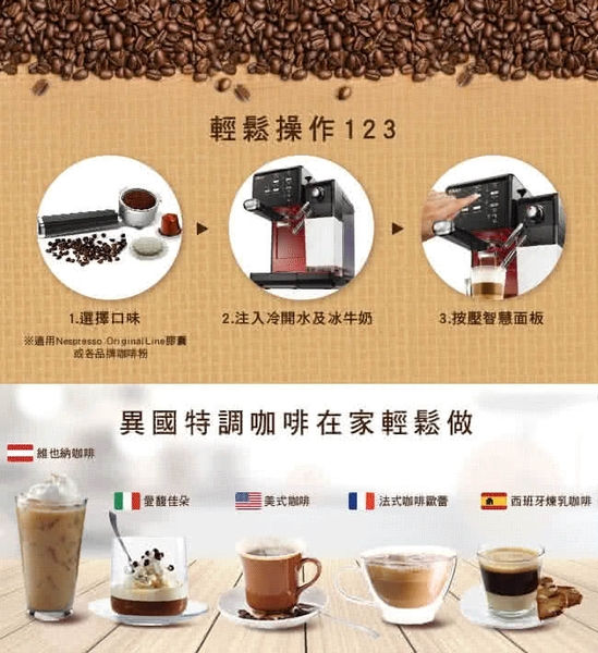 【美國OSTER】頂級義式膠囊兩用咖啡機 BVSTEM6701 (經典銀)