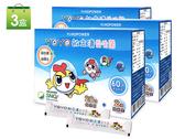 【悠活原力】YOYO敏立清益生菌-多多口味3盒組