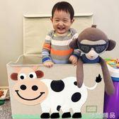 大號寶寶玩具收納箱有蓋衣服整理箱收納盒儲物箱置物箱兒童玩具箱  WD 聖誕節快樂購