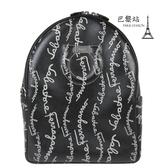 【巴黎站二手名牌專賣店】*現貨*Salvatore Ferragamo 真品*Gancini 品牌LOGO印花黑色背包