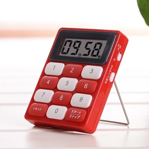 計時器 日本LEC廚房計時器提醒器創意定時器秒表電子正倒計時器可愛鬧鐘