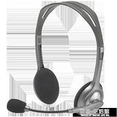 電話耳麥 頭戴式帶麥有線話務員客服游戲降噪立體聲耳機耳麥便攜式舒適降噪聽歌辦 有緣生活館