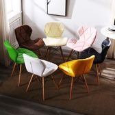 北歐椅子 現代簡約餐椅 家用化妝靠背凳子 ins網紅伊姆斯懶人書桌椅