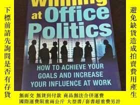 二手書博民逛書店Secrets罕見to Winning at Office Politics(英文原版)Y271942 Mar
