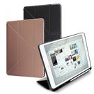 Xmart for iPad 2020 10.2吋 清新簡約超薄Y折帶筆槽皮套