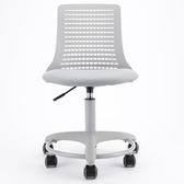 傑越塑鋼椅 灰 ML-2137A