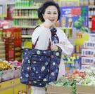 環保購物車 大容量折疊購物袋 超市買菜環...