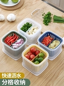 冰箱收納盒 分格蔥花保鮮盒廚房冰箱專用水果蔬菜盒子瀝水蔥姜蒜蔥盒【快速出貨八折搶購】