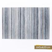 HOLA 特斯勒 PVC編織餐墊 30x45cm 湖綠色