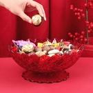 結婚果盤家用客廳茶幾糖果盤2021新款婚禮婚慶紅色喜糖干果零食盤 設計師生活百貨