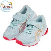 《布布童鞋》asics亞瑟士GT1000水漾天使兒童機能運動鞋(17.5~22公分) [ J1D191C ]