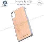 《飛翔無線3C》北歐元素 iPhone XS Max 手機保護殼 楓木 6.5吋│公司貨│天然木材 簡約時尚