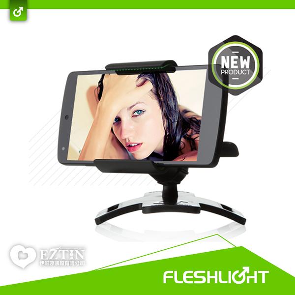 【伊莉婷】美國 Fleshlight Phonestrap Leg Mount 手機平板大腿固定器支架