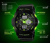 鬧鐘腕錶 藍色男孩潛水LED夜光計時男錶專業概念錶潮錶 電子錶  野外之家