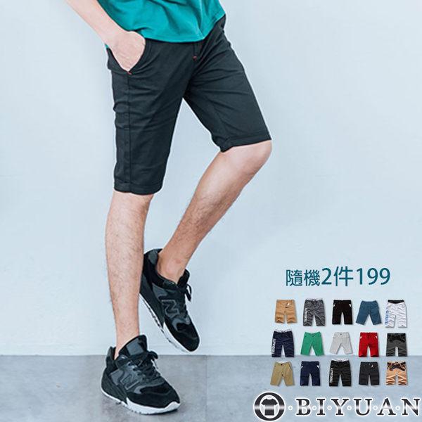 【OBIYUAN】短褲  隨機2件組 福袋 棉褲 工作褲 休閒短褲 牛仔短褲【SP199】