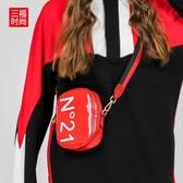 胸包三福女春學院系列創意印花亮皮運動休閒斜背女包394226 雙11狂歡