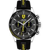 Scuderia Ferrari 法拉利 Pilota 賽車手計時錶-黑/45mm FA0830594