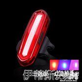 騎行燈自行車尾燈夜騎警示燈USB充電爆閃燈山地車騎行燈燈單車裝備 伊蒂斯女裝
