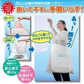 日本【alphax喜衣袋 三層加厚萬用便利洗衣袋/洗衣籃(粉色/袋內分隔設計)