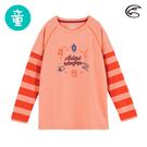 【下殺↘790】ADISI 童UPF50+防曬長袖圓領圖騰排汗衣AL2011072 (120-150) / 城市綠洲