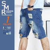 短褲-潑漆短牛仔破褲-刷破超個性潑漆牛仔《9997011》藍色【現貨+預購】『SMR』