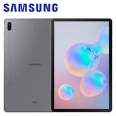 【Samsung 三星】Galaxy Tab S6 T860 10.5吋 Wifi 旗鑑平板 霧岩灰