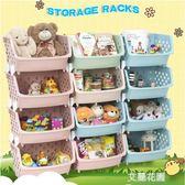 兒童書架玩具收納架塑料簡易置物架落地寶寶幼兒園儲物櫃超大容量QM 『艾麗花園』