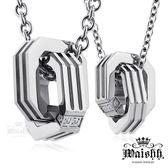 Waishh玩飾不恭【激情交織】珠寶白鋼項鍊/情侶對鍊【單鍊價】