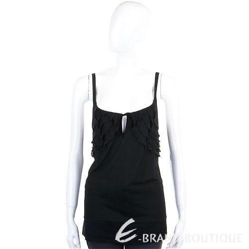 CHLOE' 黑色荷葉造型細肩背心 0520741-01