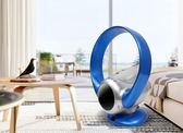 無葉風扇台式超靜音家用壁掛搖頭電風扇遙控落地扇空氣循環扇igo      智能生活館