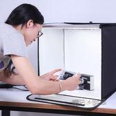 LED小型攝影棚補光燈套裝迷你產品拍攝拍照燈箱柔光箱簡易攝影道具 igo  『魔法鞋櫃』