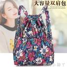 韓版新款尼龍束口袋雙肩包防潑水運動背包學生大容量輕便旅行大包 蘿莉新品