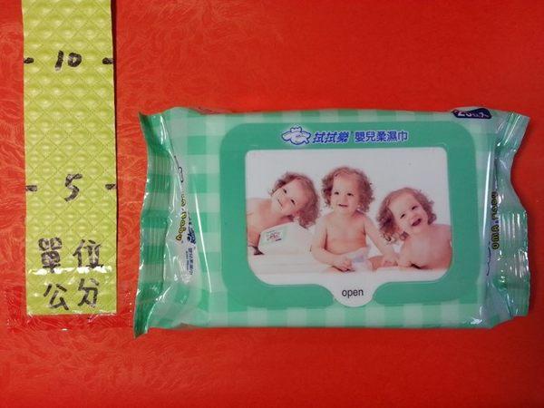 314080#拭拭樂 嬰兒柔濕巾 25抽#厚度升級 濕紙巾