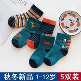 兒童襪子春秋冬男童男女童女寶棉襪寶寶襪2中筒襪  萬客居