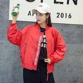 外套女春秋韓版學生bf寬鬆棒球服