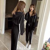 少女春秋裝新款時尚連帽運動套裝中學生寬鬆休閒長褲兩件套潮 「米蘭街頭」
